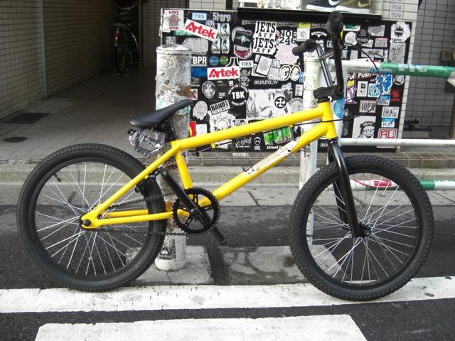 Arktz 2010 Guillotine V2 Fbm Bike Co